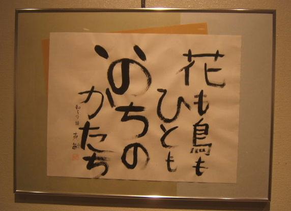 2010_04272010042710001.JPG