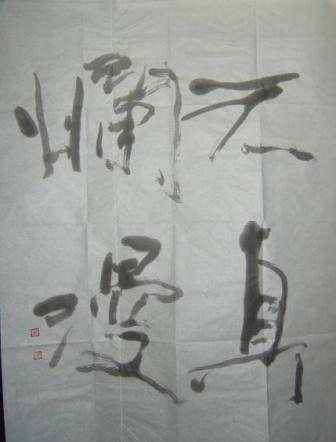 2010_04302010043010001.JPG