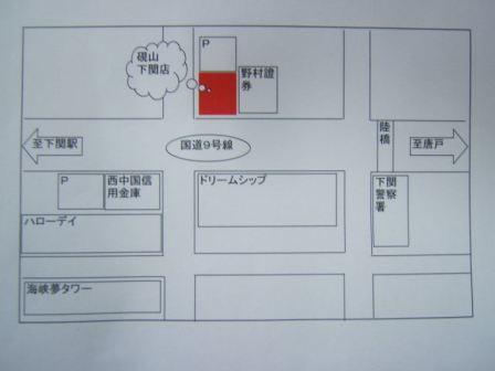 2010_0524201005240002.JPG