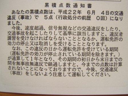 2010_0611201006110002.JPG