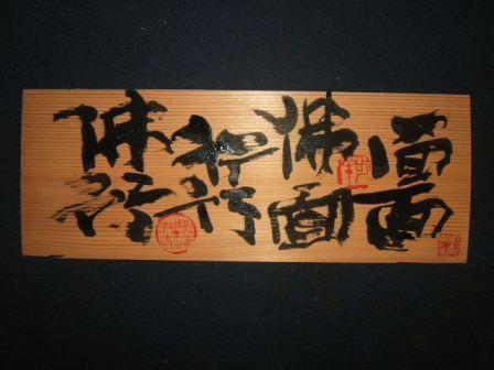 2010_06122010061210001.JPG