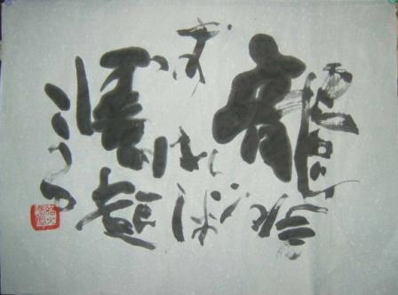 2010_06172010061710001.JPG