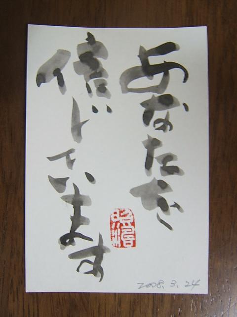 ヤンゼミ 053.jpg