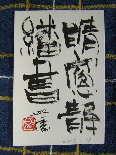 2007_012901290001.JPG