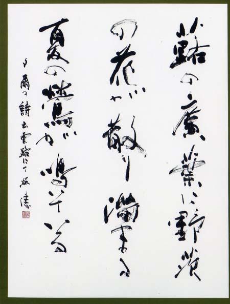sakuhin10.jpg