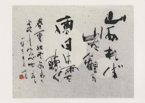 sakuhin8.jpg