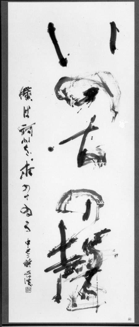 sakuhin9.jpg